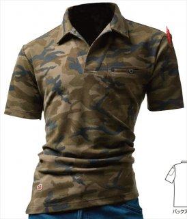 4058オープンカラーポロシャツ