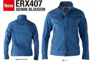 ERX407エクストリームストレッチデニムブルゾン