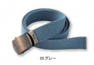 0046ローラー綿ベルト