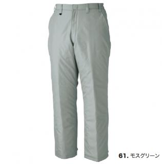 150防寒パンツ