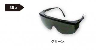 0346保護メガネ SG-25WS5