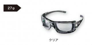 0347保護メガネ GG-16C-AF