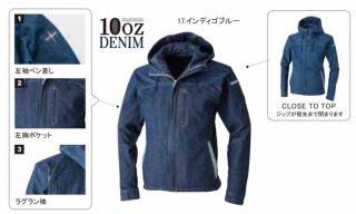 9467ワークデニム長袖ジャケット