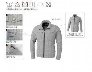 8671長袖シャツ