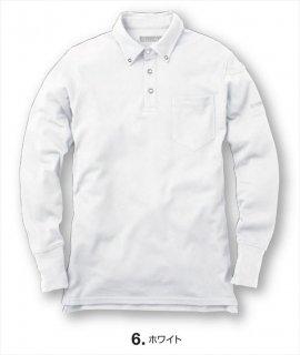 NR406ソフトドライポロシャツ