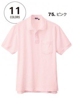 6170半袖ポロシャツ