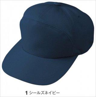 A-1766丸ワイド型帽子