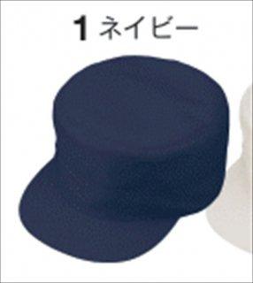J-1464製品制電丸天型帽子