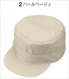 P-4494エコ丸天型帽子