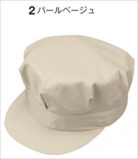 P-4496エコ八方型帽子
