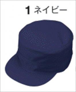 H-1194エコ丸天型帽子