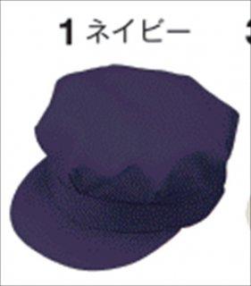 H-1196エコ八方型帽子