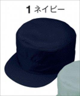 1174丸天型帽子