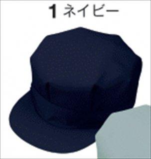1176八方型帽子