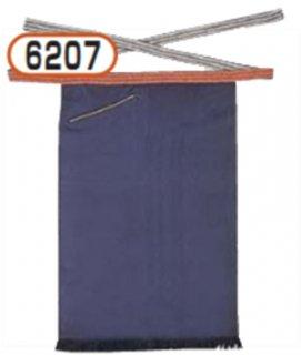 6207腰下帆前掛け(紺)チャック付ポケット