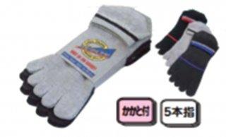 S-806N スニーカーソックス3足組(カラー・5本指)