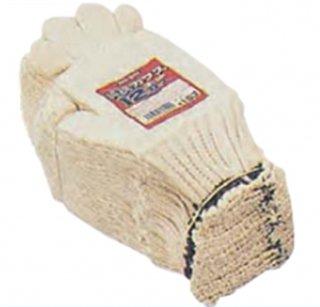 SP-153 純綿カフス手袋
