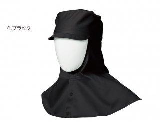 10016 溶接帽子