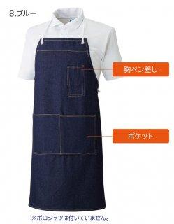 10021 エプロン(首掛け)