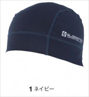 G-235ニオイクリア消臭パワーサポートヘルメットインナー
