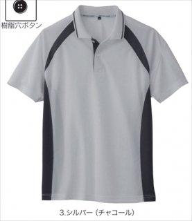 AS-1627吸汗速乾半袖ポロシャツ