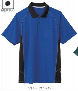 A-3377半袖ポロシャツ