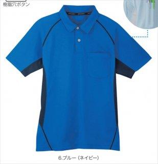 MX-707半袖ポロシャツ