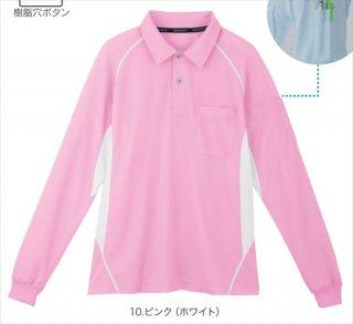 MX-708長袖ポロシャツ