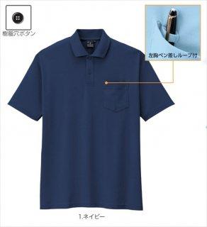 AS-257制電・防透・消臭半袖ポロシャツ