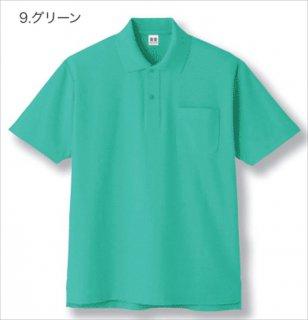 A-137超消臭半袖ポロシャツ