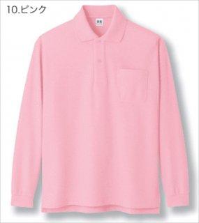A-138超消臭長袖ポロシャツ