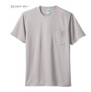 50121 半袖Tシャツ(胸ポケット付き)