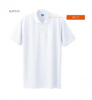 50126 半袖ポロシャツ