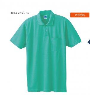 50127 半袖ポロシャツ(胸ポケット付き)