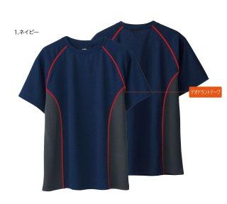 50133 半袖Tシャツ