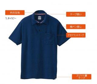 50137 半袖ポロシャツ(胸ポケット付き)