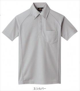 AS-677吸汗速乾ボタンダウンポロシャツ