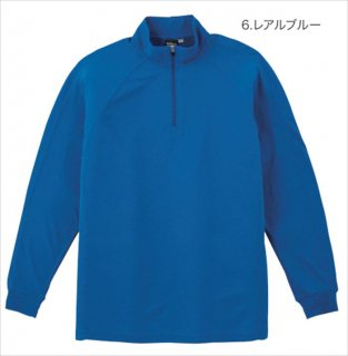A-2668冷感・吸汗速乾長袖ジップアップ