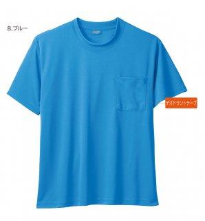 50381 半袖Tシャツ(胸ポケット付き)