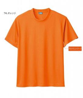 50383 半袖Tシャツ