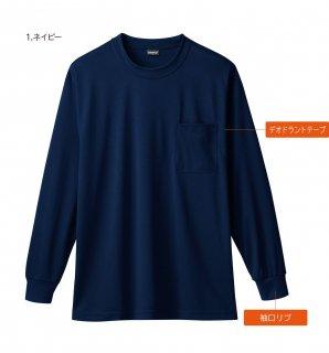50384 長袖Tシャツ(胸ポケット付き)