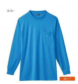50388 長袖ローネックTシャツ(胸ポケット付き)