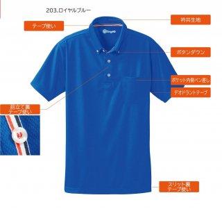 50391 半袖ボタンダウンポロシャツ(胸ポケット付き)
