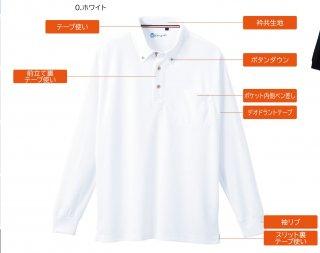 50394 長袖ボタンダウンポロシャツ(胸ポケット付き)