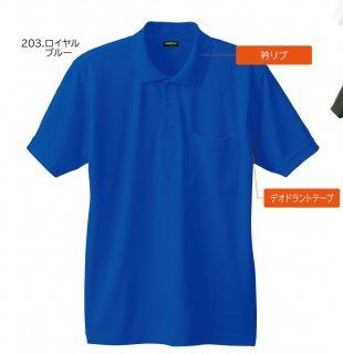 50397 半袖ポロシャツ(胸ポケット付き)
