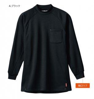 50428 長袖ハイネックシャツ(胸ポケット付き)