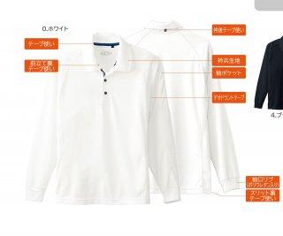50550 長袖ポロシャツ