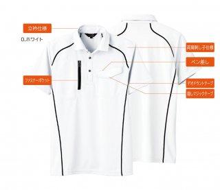 50587 半袖ポロシャツ(胸ポケット付き)