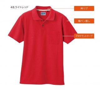 50597 半袖ポロシャツ(胸ポケット付き)