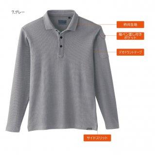 50710 長袖ポロシャツ